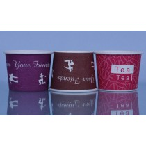 110ml Single Coated Print Paper Cup Box