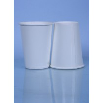 250ml Double Coated Plain Paper Cup Box